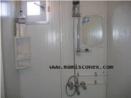 کانکس حمام